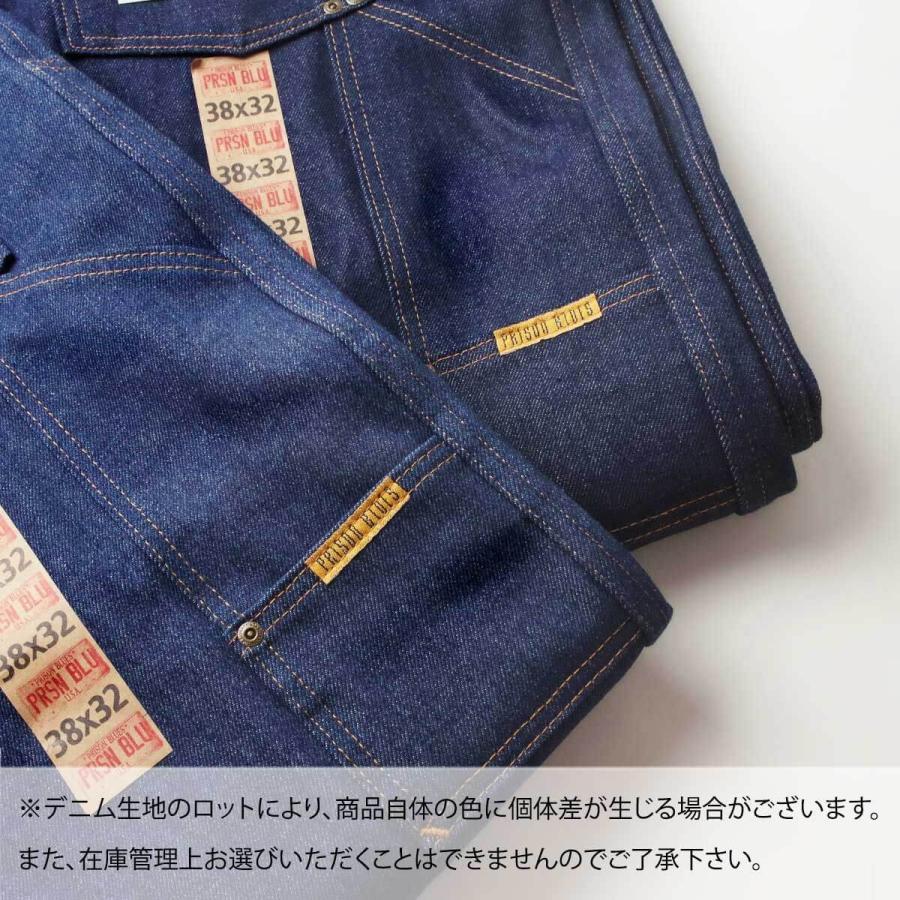 プリズンブルース PRISON BLUES ダブルニーワークジーンズ サスペンダーボタン リジッドブルー | メンズ レギュラーサイズ アメリカ製 MADE IN USA デニム ペイ|jalana|08