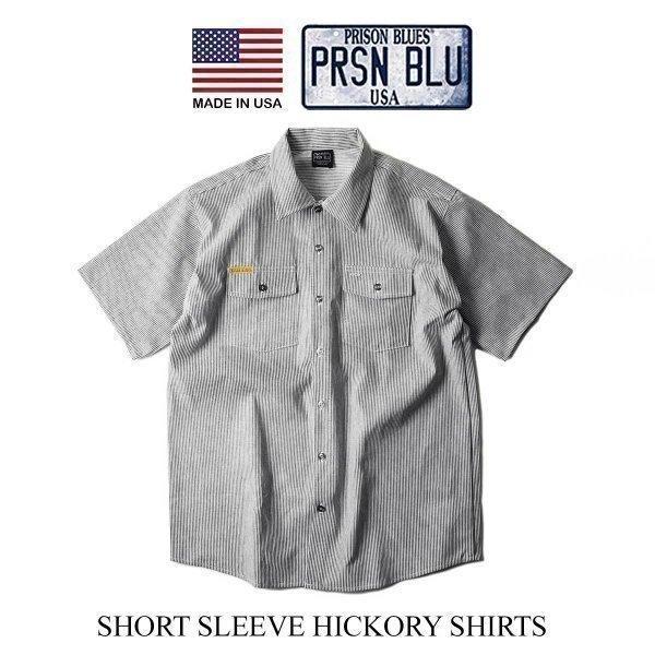 プリズンブルース PRISON BLUES 半袖 8オンス ヒッコリーストライプ ワークシャツ アメリカ製 米国製 HICKORY STRIPE WORK SHIRT jalana