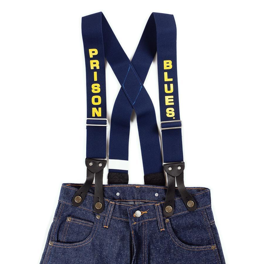 プリズンブルース PRISON BLUES レザーエンドサスペンダー ブルー アメリカ製 米国製|jalana|03