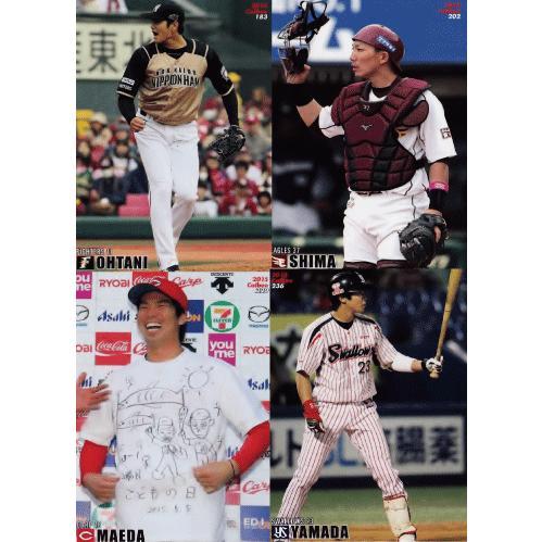 【レギュラーコンプリートセット/全88種】カルビー 2015プロ野球チップス第3弾