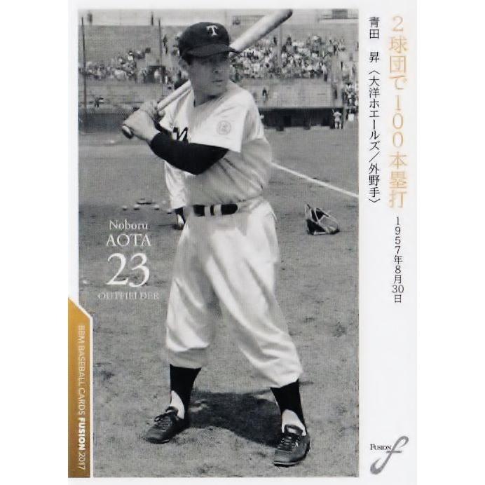 60 【青田昇/大洋ホエールズ】20...