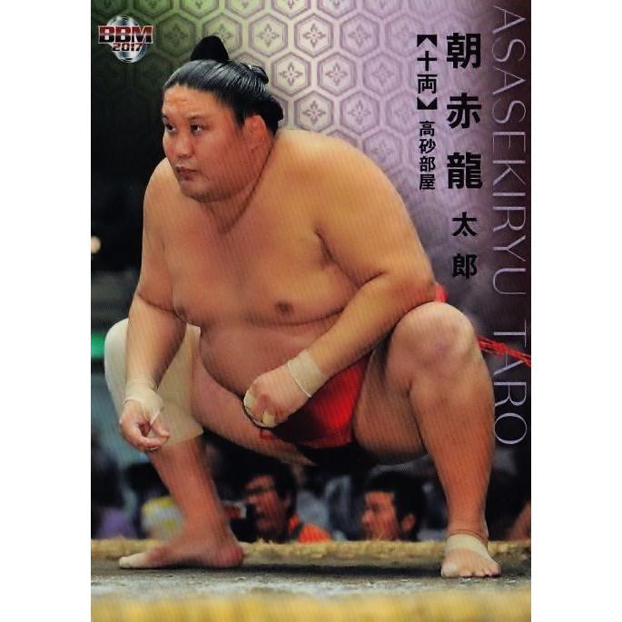 60 【朝赤龍 太郎】BBM2017 大相撲カード レギュラー :17SUMO-60 ...