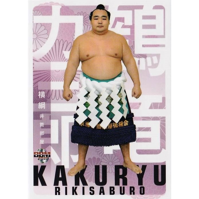 2 【鶴竜 力三郎】BBM2019 大相撲カード 「風」 レギュラー :19SUMO ...