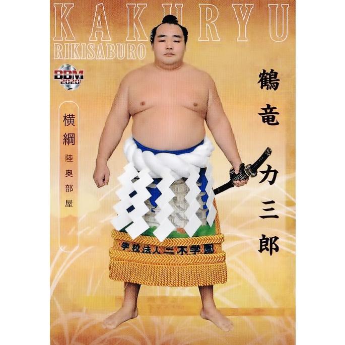 2 【鶴竜 力三郎】BBM 2020 大相撲カード「新」レギュラー :20SUMO ...