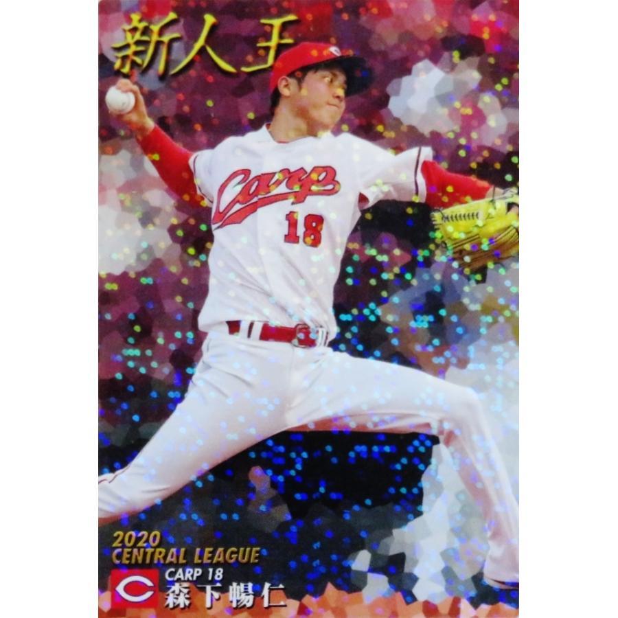 野球 カード プロ チップス プロ野球チップス