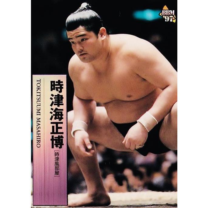 56 【時津海 正博】BBM 1997 大相撲カード レギュラー :97SUMO-056 ...