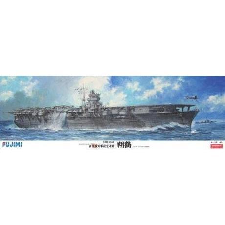 フジミ模型 1/350 旧大日本帝国海軍 航空母艦 翔鶴