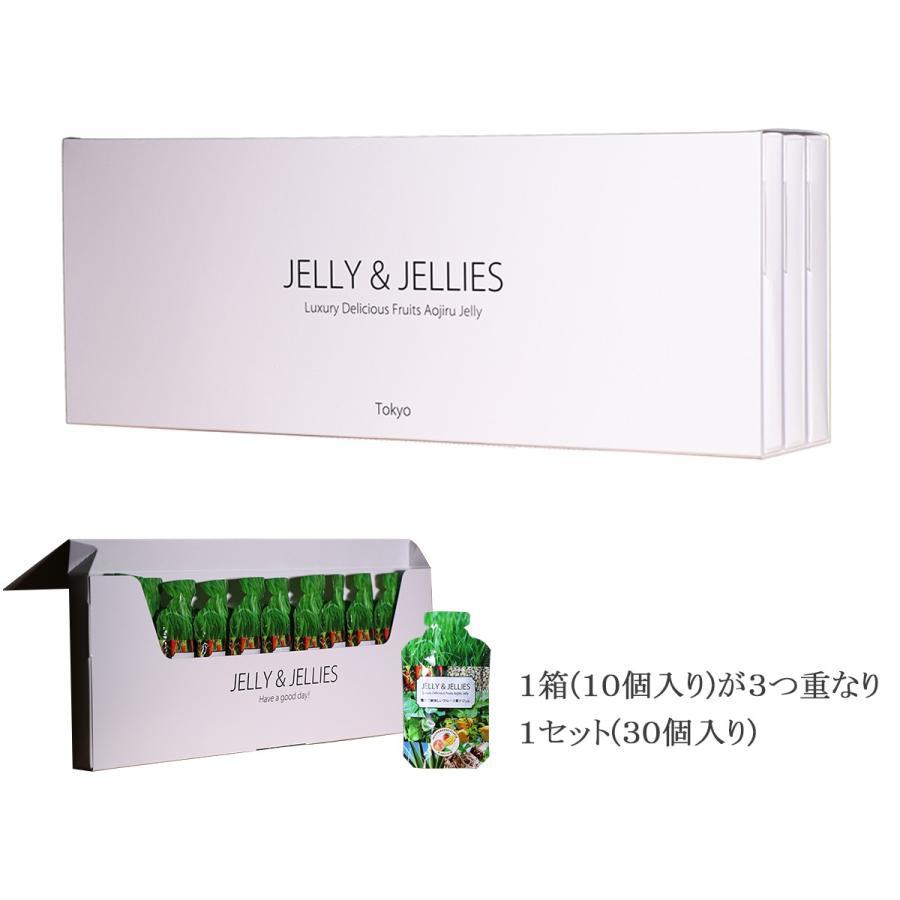 JELLY&JELLIES(ジェリーアンドジェリーズ)贅沢で美味しいフルーツ青汁ジュレ 30P|jandj|02