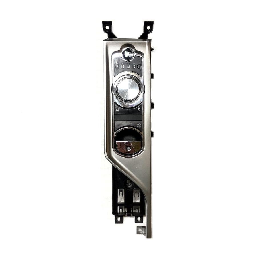ジャガーXFトランスミッションモジュール右ハンドル用|jandl-automotive