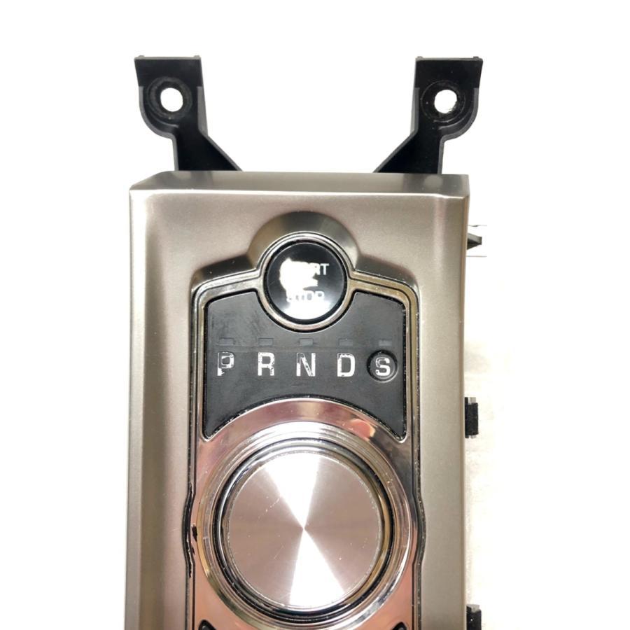 ジャガーXFトランスミッションモジュール右ハンドル用|jandl-automotive|02