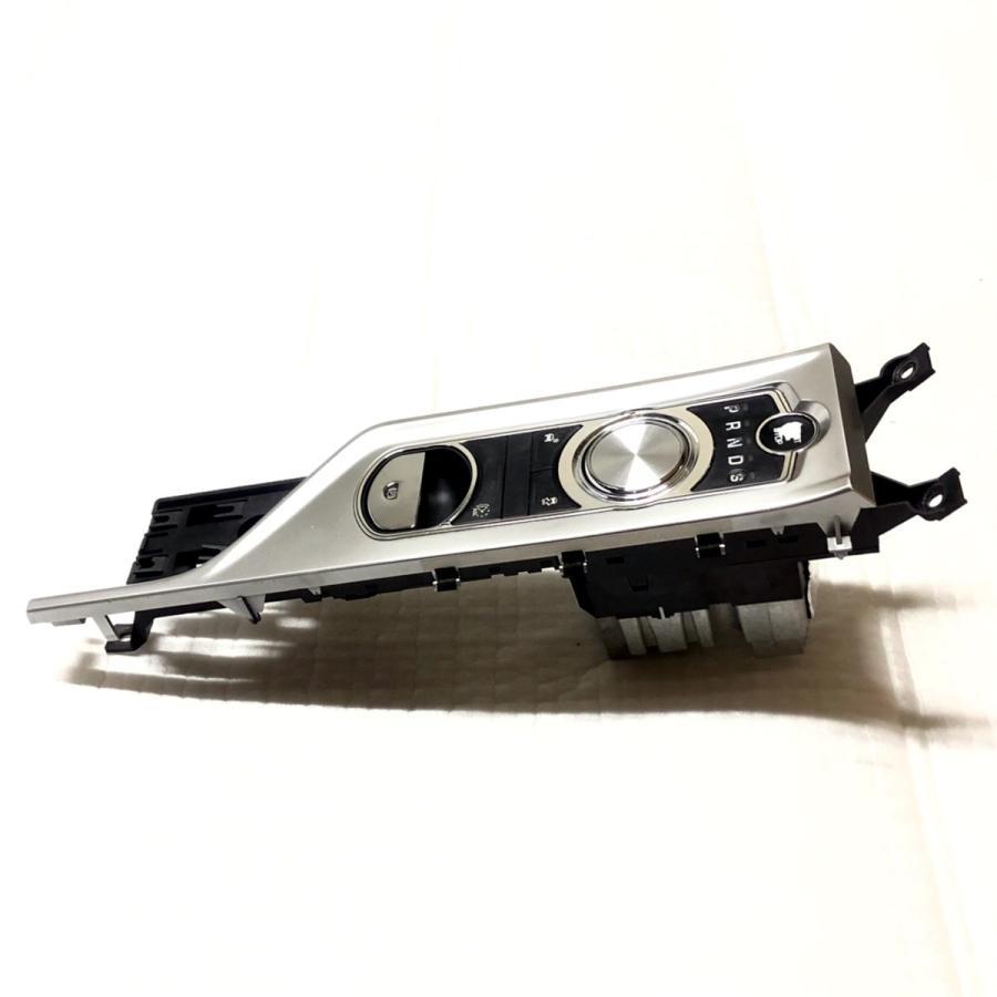 ジャガーXFトランスミッションモジュール右ハンドル用|jandl-automotive|12