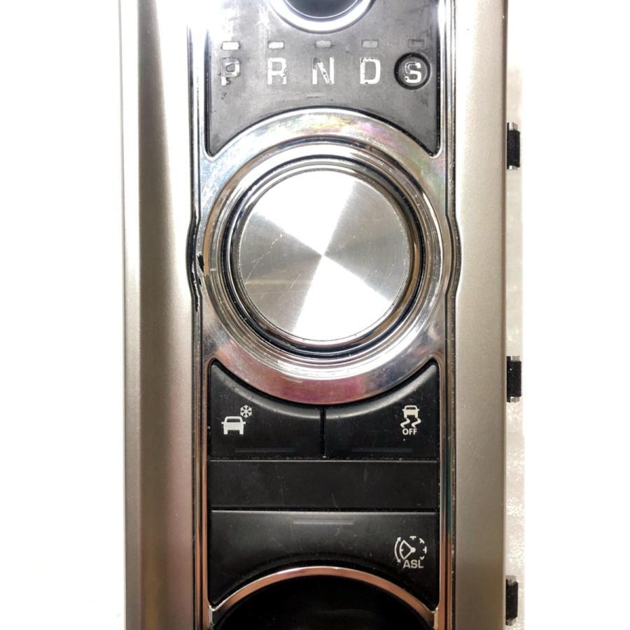 ジャガーXFトランスミッションモジュール右ハンドル用|jandl-automotive|03