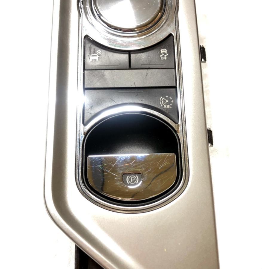 ジャガーXFトランスミッションモジュール右ハンドル用|jandl-automotive|04