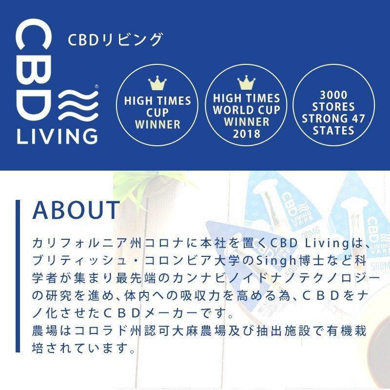 CBD オイル 効果 おすすめ 美容 不眠 グミ カプセル 1粒10mg 30粒 ナノ cbd CBDリビング 食べるCBD jandl-store 03
