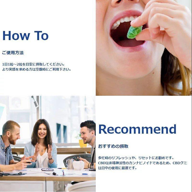 CBD オイル 効果 おすすめ 美容 不眠 グミ カプセル 1粒10mg 30粒 ナノ cbd CBDリビング 食べるCBD jandl-store 07