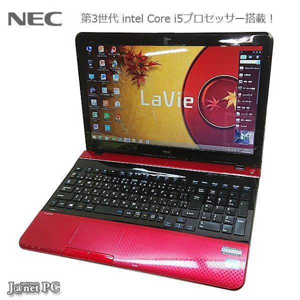 NEC LS450/JS6R 中古パソコン Windows8.1 15.6型ワイド液晶 Core i5-3210M 2.50GHz メモリ4GB HDD750GB ブルーレイ HDMI 無線LAN Office付属 クロスレッド 3401|janetpc-pro