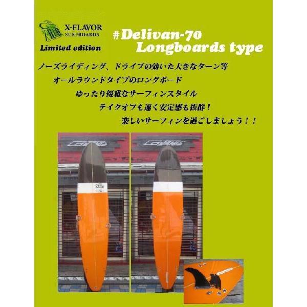 【お1人様1点限り】 X-FLAVOR EDITION LIMITED EDITION TYPE TYPE サーフボード X-FLAVOR *ロングボードタイプ, ブランドショップ ラッシュモール:aa3e1650 --- airmodconsu.dominiotemporario.com