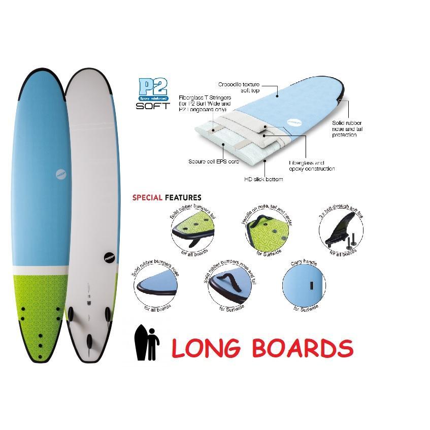 2019人気特価 NSP surfboards ロングボード 品番 SOFT SCHOOL LONG 10'2