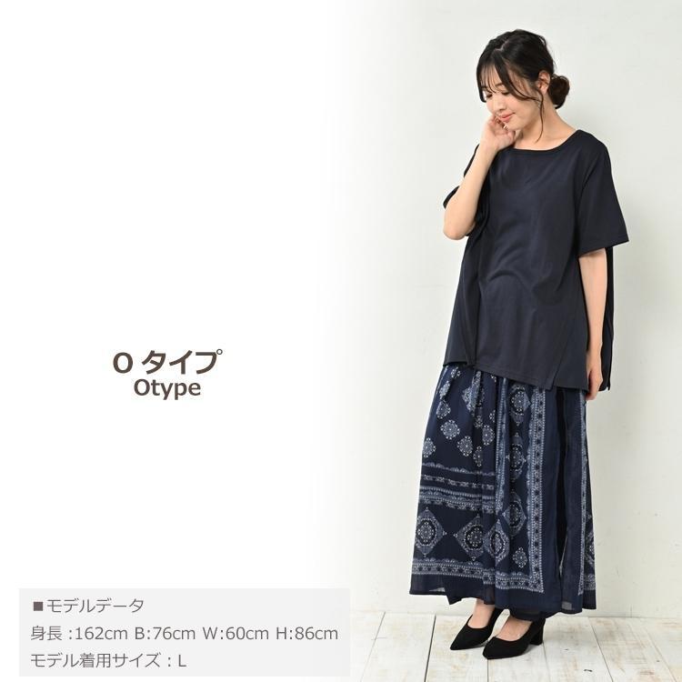 大きいサイズ レディース スカートパンツ 総柄 ウエストゴム エスニック ボトムス cotton100 M-LL 3L-4L 5L-6L メール便対応|janjam|15