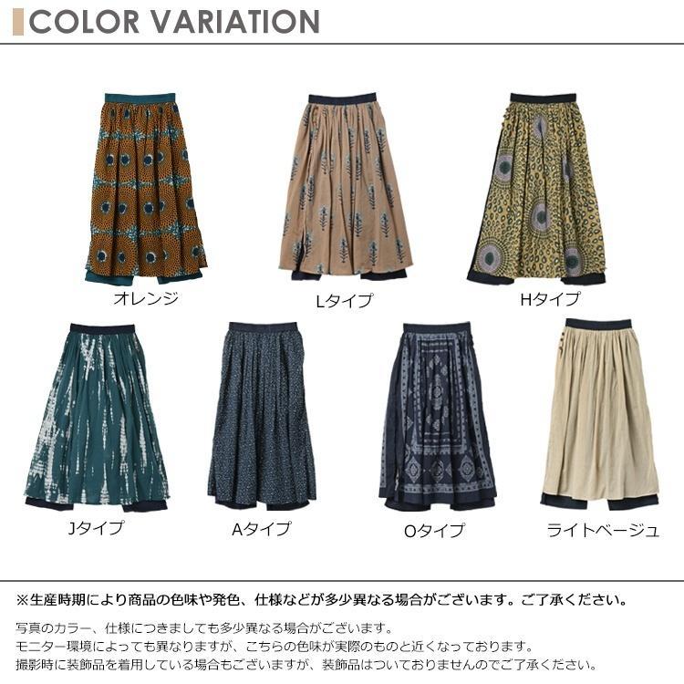 大きいサイズ レディース スカートパンツ 総柄 ウエストゴム エスニック ボトムス cotton100 M-LL 3L-4L 5L-6L メール便対応|janjam|16