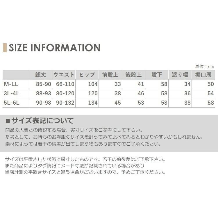 大きいサイズ レディース スカートパンツ 総柄 ウエストゴム エスニック ボトムス cotton100 M-LL 3L-4L 5L-6L メール便対応|janjam|18