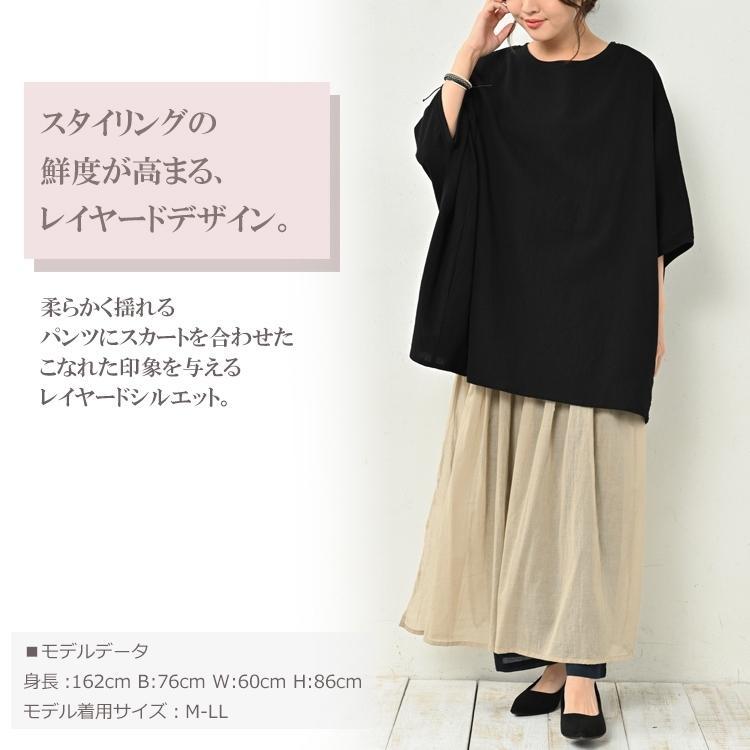 大きいサイズ レディース スカートパンツ 総柄 ウエストゴム エスニック ボトムス cotton100 M-LL 3L-4L 5L-6L メール便対応|janjam|03