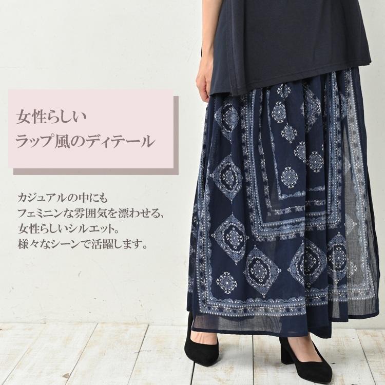 大きいサイズ レディース スカートパンツ 総柄 ウエストゴム エスニック ボトムス cotton100 M-LL 3L-4L 5L-6L メール便対応|janjam|04