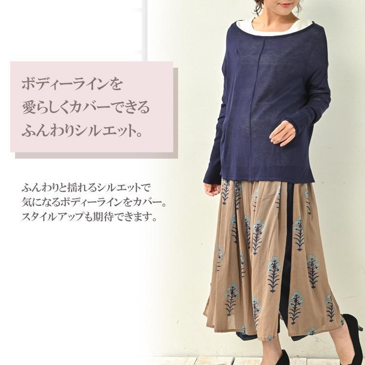 大きいサイズ レディース スカートパンツ 総柄 ウエストゴム エスニック ボトムス cotton100 M-LL 3L-4L 5L-6L メール便対応|janjam|05