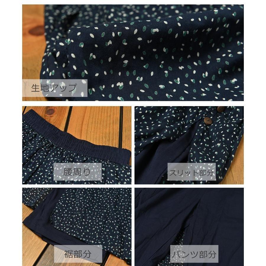 大きいサイズ レディース スカートパンツ 総柄 ウエストゴム エスニック ボトムス cotton100 M-LL 3L-4L 5L-6L メール便対応|janjam|09