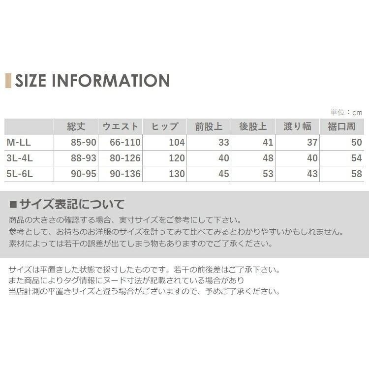 大きいサイズ レディース ロングスカート風パンツ 総柄 ウエストゴム エスニック柄 ボトムス cotton100 M-LL 3L-4L 5L-6L メール便対応 janjam 18