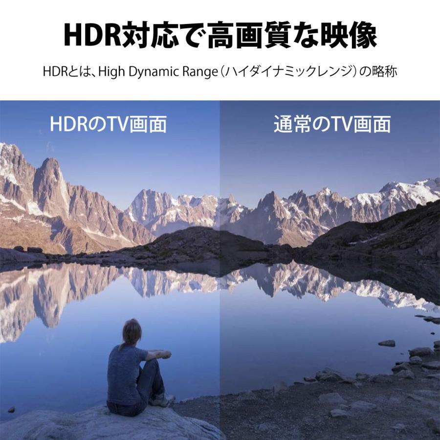 室内アンテナ テレビアンテナ ポータブル 4K HD TV デジタル ブースター 高性能受信 120KM受信範囲 アンテナケーブル5m 車載 地デジ専用 UHF VHF USB式 設置簡単|janri|07