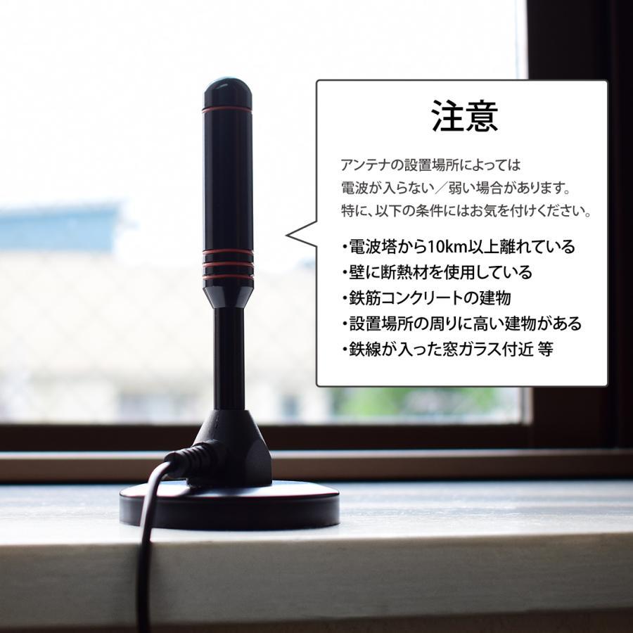 室内アンテナ テレビアンテナ ポータブル 4K HD TV デジタル ブースター 高性能受信 120KM受信範囲 アンテナケーブル5m 車載 地デジ専用 UHF VHF USB式 設置簡単|janri|08