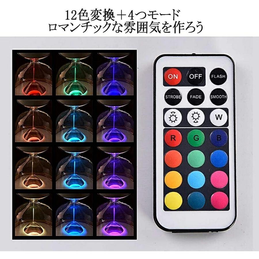 砂時計ライト LED 15分計 砂時計 インテリア 間接照明 USB充電式 12色切替 明るさ調節可能 リモコン付き プレゼント 人気 janri 02