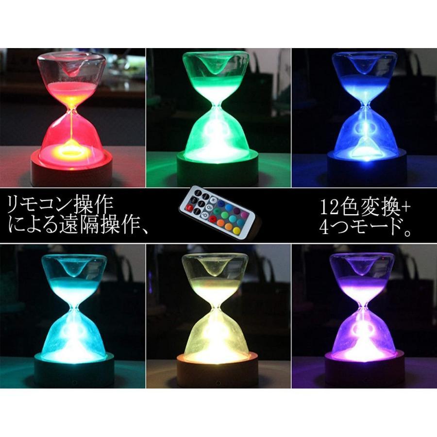 砂時計ライト LED 15分計 砂時計 インテリア 間接照明 USB充電式 12色切替 明るさ調節可能 リモコン付き プレゼント 人気 janri 04