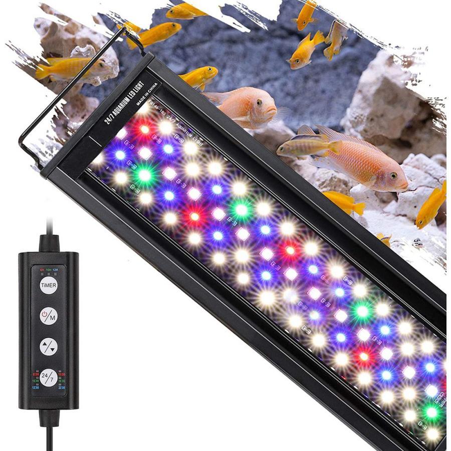 水槽ライト 水槽照明  45-60CM水槽用 アクアリウムライト 熱帯魚ライト 7色LED 調節可能 新開発の昼光と月光モード スライド式 45-60CM水槽用  観賞魚 水草育成 janri 07