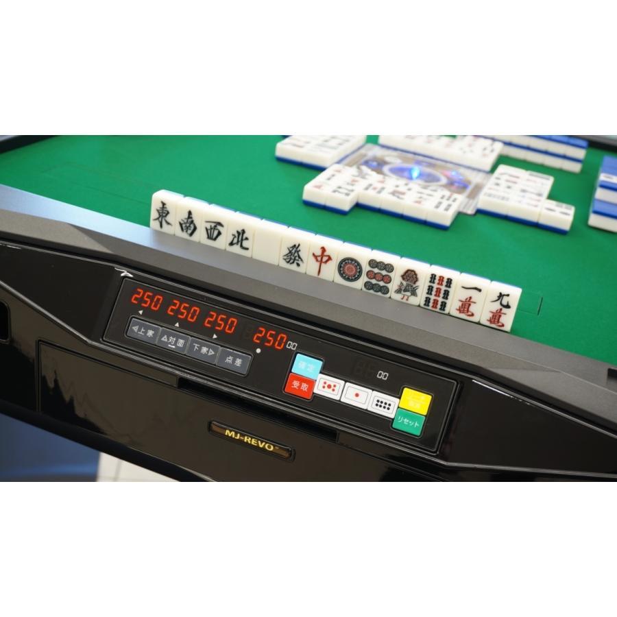 点数表示 全自動麻雀卓 MJ-REVO Smart 座卓 28ミリ 3年保証 静音タイプ jantaku 13
