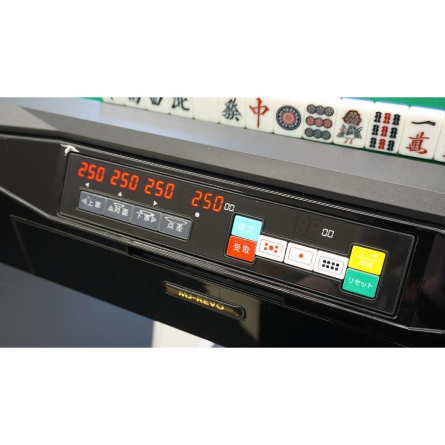 点数表示 全自動麻雀卓 MJ-REVO Smart 座卓 28ミリ 3年保証 静音タイプ jantaku 15