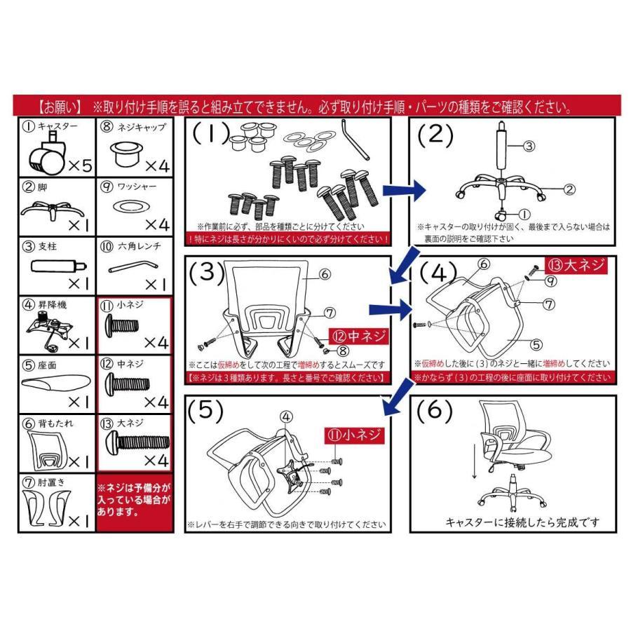【当店指定機種の全自動麻雀卓購入者限定】全自動麻雀卓MJ-REVOシリーズ に最適 リフトチェア 4脚セット jantaku 06