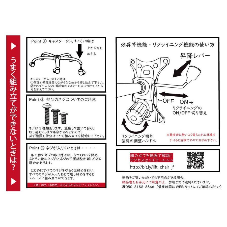 【当店指定機種の全自動麻雀卓購入者限定】全自動麻雀卓MJ-REVOシリーズ に最適 リフトチェア 4脚セット jantaku 07
