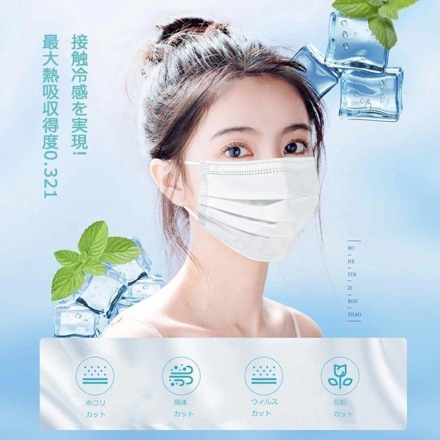 接触冷感  マスク 冷感 不織布 ひんやり 個別包装 夏 涼しい 使い捨て 夏マスク 涼感 立体三層構造 飛沫 花粉 99%カット 50枚入り|janthina|05