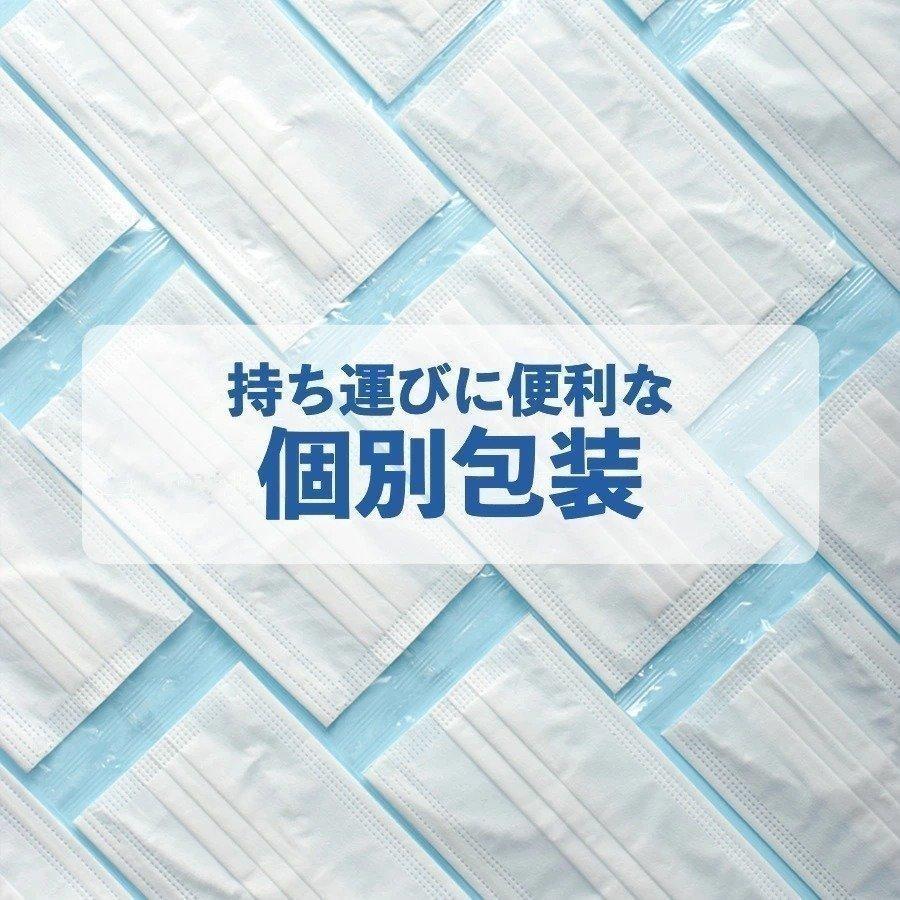 接触冷感  マスク 冷感 不織布 ひんやり 個別包装 夏 涼しい 使い捨て 夏マスク 涼感 立体三層構造 飛沫 花粉 99%カット 50枚入り|janthina|07