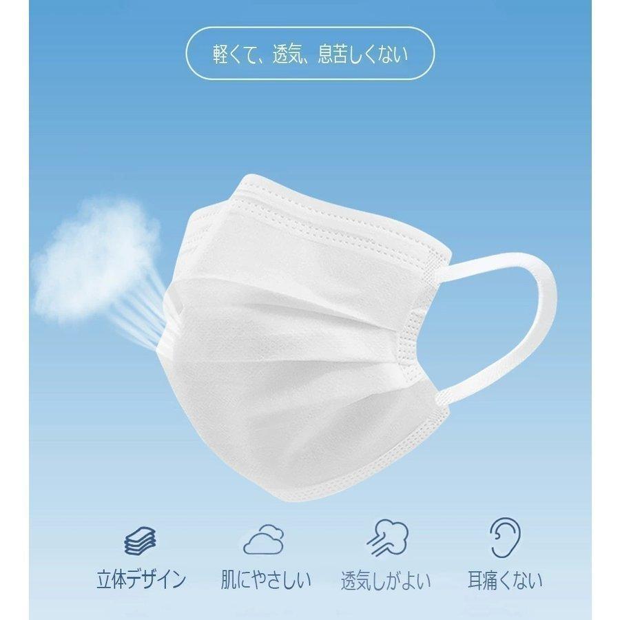 接触冷感  マスク 冷感 不織布 ひんやり 個別包装 夏 涼しい 使い捨て 夏マスク 涼感 立体三層構造 飛沫 花粉 99%カット 50枚入り|janthina|09