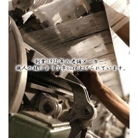 毛布 国産 メーカー直販 糸井忠晴 山河 ひざ掛け毛布|japan-blanket|02