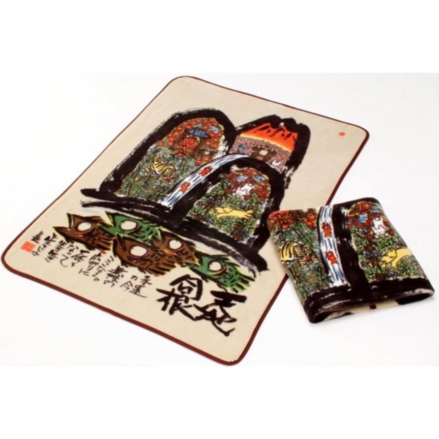 毛布 国産 メーカー直販 糸井忠晴 天地同根 ハーフサイズ毛布|japan-blanket