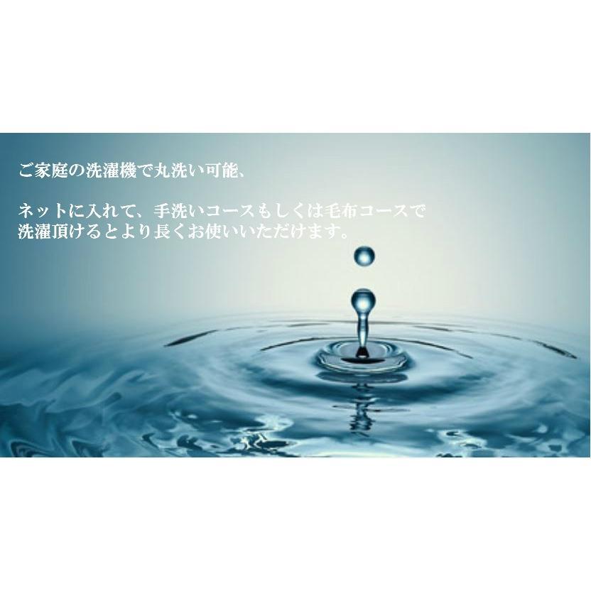 毛布 国産 メーカー直販 糸井忠晴 天地同根 ハーフサイズ毛布|japan-blanket|03