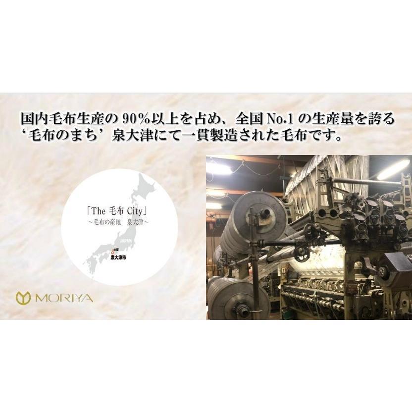 毛布 国産 メーカー直販 糸井忠晴 天地同根 ハーフサイズ毛布|japan-blanket|04