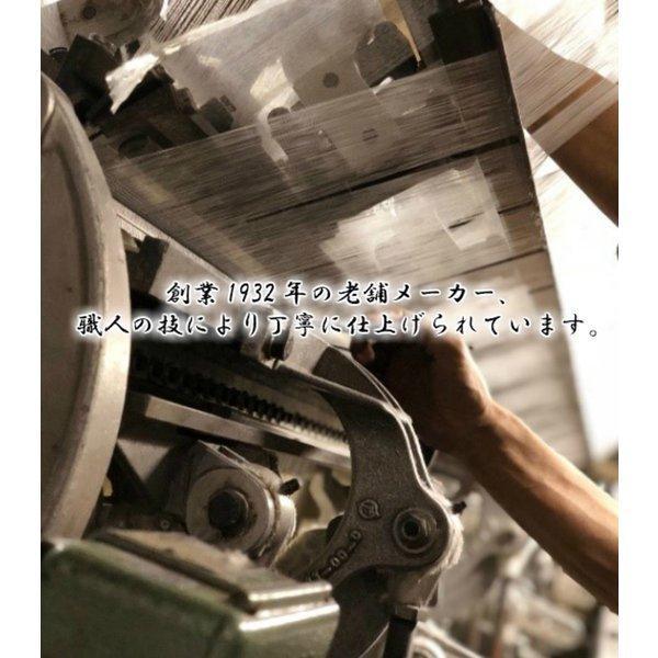 SALE ゴッホ ひまわり 綿毛布 日本製 メーカー直販 抗菌防臭 シングル アート コットンブランケット(毛羽部分)|japan-blanket|02