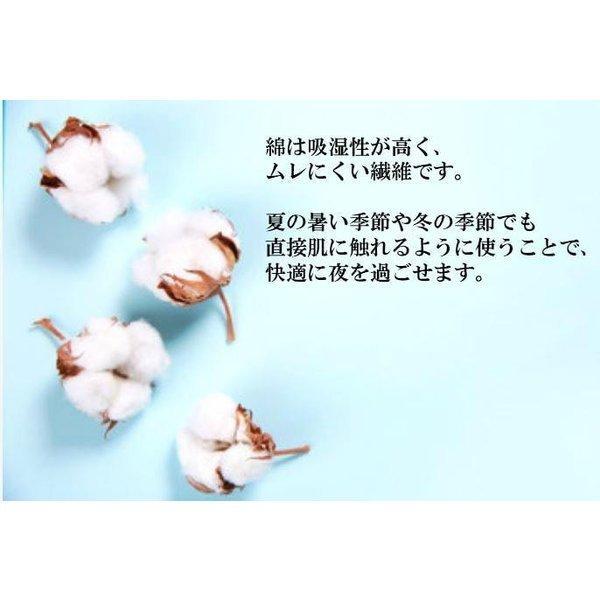 SALE ゴッホ ひまわり 綿毛布 日本製 メーカー直販 抗菌防臭 シングル アート コットンブランケット(毛羽部分)|japan-blanket|05
