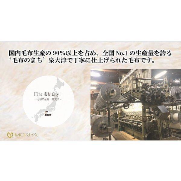 SALE ゴッホ ひまわり 綿毛布 日本製 メーカー直販 抗菌防臭 シングル アート コットンブランケット(毛羽部分)|japan-blanket|06