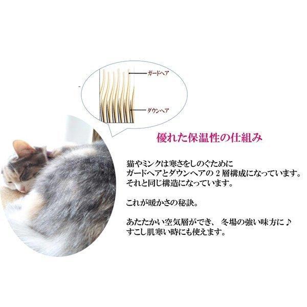 毛布 日本製 阪神タイガース ひざ掛け毛布 メーカー直販|japan-blanket|06
